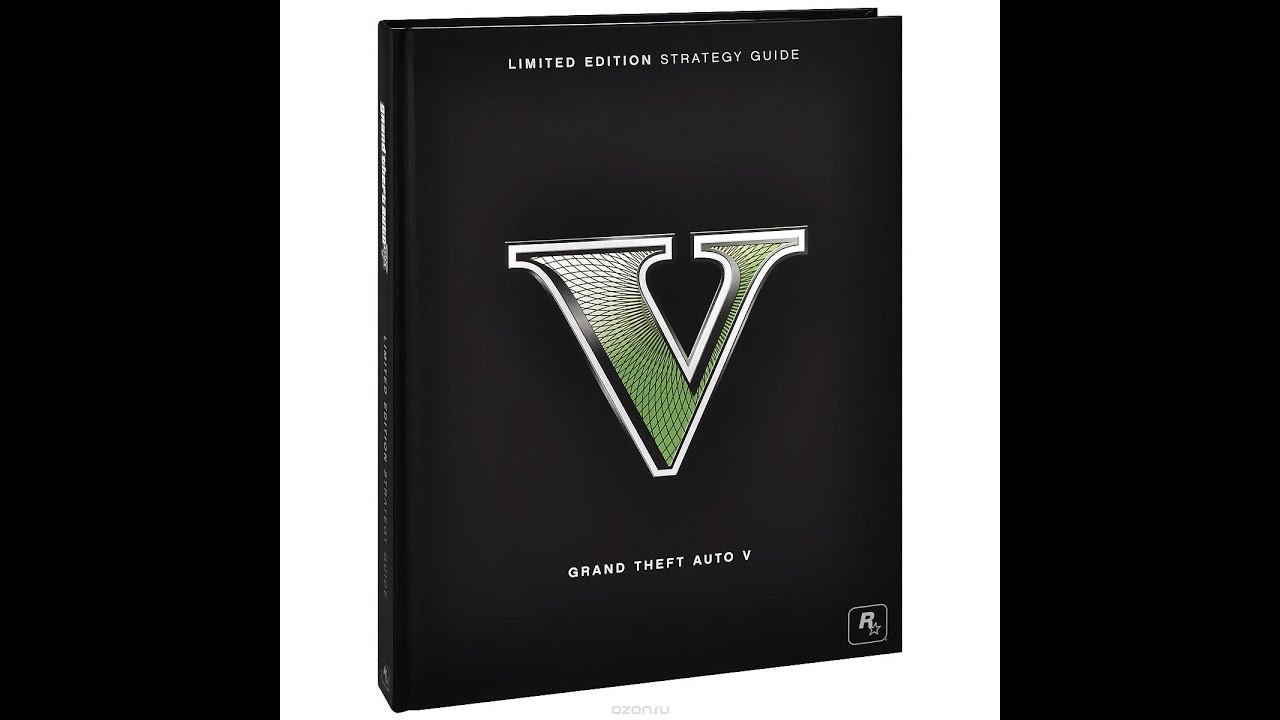 limited edition gta v strategy guide